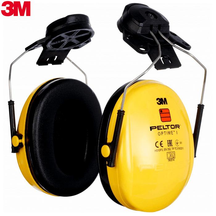 3M Peltor Optime I Nauszniki Przeciwhałasowe Nahełmowe Na Kask H510P3 Ochronniki Słuchu